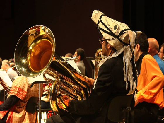 A Varinha Mágica da Maestrina - Orquestra Sinfônica do Paraná