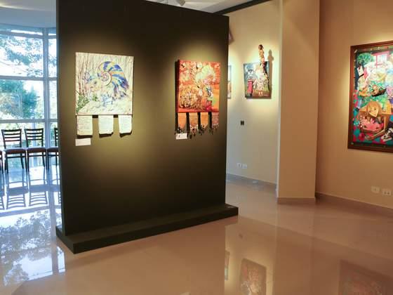 Espaço de Arte Francis Bacon – Ordem Rosacruz
