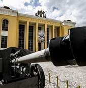 Museu do Expedicionário