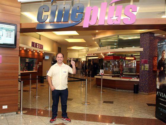 Cineplus Jardim das Américas