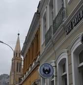 Café Catedral - Centro