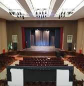 Auditório Bento Mossurunga - Colégio Estadual do Paraná