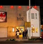 Teatro Enio Carvalho — Espaço Cultural Falec