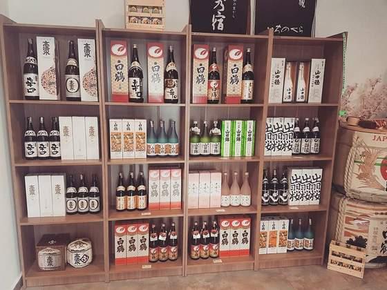 Adega de Sake