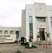 Museu do Saneamento
