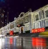 Shopping Curitiba tem Natal inspirado na Times Square