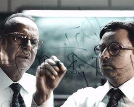 Filme que conta a história do Plano Real estreia nos cinemas