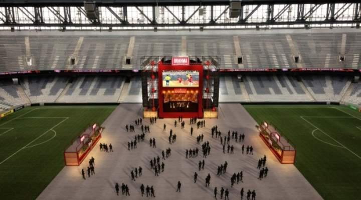 3ba71ec9b8 Camisetas de times serão proibidas na transmissão do jogo do Brasil na  Arena da Baixada