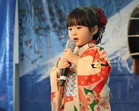 Imin Matsuri tem apresentações culturais e gastronomia japonesa neste final de semana