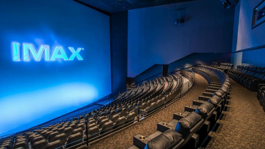 IMAX. Foto: Divulgação